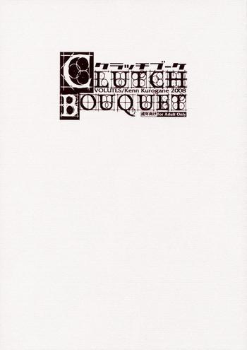 clutch bouquet cover