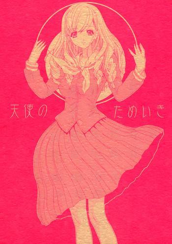 tenshi no tameiki cover